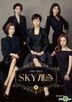 Sky Castle TV Script (Vol. 1)