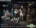 Scholar Who Walks the Night (2015) (DVD) (Ep. 1-20) (End) (Multi-audio) (English Subtitled) (MBC TV Drama) (Singapore Version)