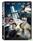 L Storm (2018) (DVD) (Taiwan Version)