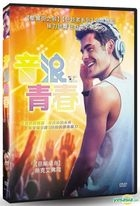 We Are Your Friends (2015) (DVD) (Taiwan Version)