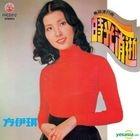 Shi Guang Xiao Shi (Reissue Version)