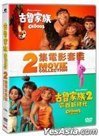 The Croods: 2-Movie Collection (DVD) (Hong Kong Version)