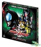 Masked Rider Kabuto The Movie: God Speed Love (VCD) (Vol.2 Of 2) (Hong Kong Version)