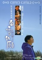 What the Snow Brings (2005) (DVD) (2-Disc Deluxe Edition) (Taiwan Version)