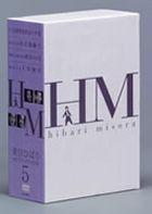Hibari Misora Memorial DVD Box 5 (Japan Version)