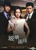 Glass Mask (DVD) (End) (Multi-audio) (tvN TV Drama) (Taiwan Version)