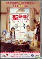 Saint Young Men (2018) (DVD) (English Subtitled) (Hong Kong Version)