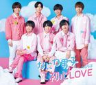 Ubu LOVE (Normal Edition) (Japan Version)