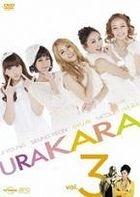Urakara (DVD) (Vol.3) (Japan Version)