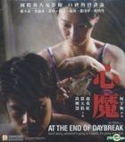At The End Of Daybreak (VCD) (Hong Kong Version)