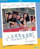 Pink Bomb (1993) (DVD) (Hong Kong Version)