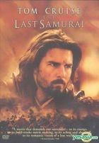 The Last Samurai (DVD) (Hong Kong Version)