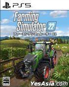 Farming Simulator 22 (Japan Version)