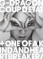 COUP D'ETAT [+ ONE OF A KIND & HEARTBREAKER] (2ALBUM+DVD)(First Press Limited Edition)(Japan Version)