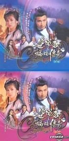 The New Adventure Of Chor Lau Heung (End)