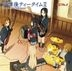 TV Anime K-ON!! Insert Songs Houkago Tea-Time 2 (Normal Edition)(Japan Version)