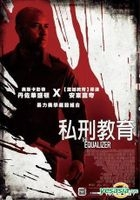 The Equalizer (2014) (Blu-ray) (Taiwan Version)
