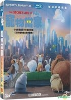 The Secret Life of Pets (2016) (Blu-ray) (3D + 2D) (2-Disc Edition) (Steelbook) (Taiwan Version)