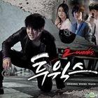 2 Weeks OST (MBC TV Drama)