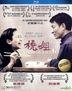 桃(タオ)さんのしあわせ (桃姐) (2011) (Blu-ray) (香港版)