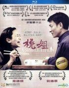A Simple Life (2011) (Blu-ray) (Hong Kong Version)