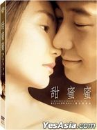 Comrades, Almost a Love Story (1996) (DVD) (Remastered Edition) (Taiwan Version)