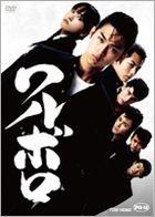 Waruboro (DVD) (Normal Edition) (Japan Version)