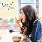 Soup (SINGLE+DVD) (First Press Limited Edition) (Taiwan Version)
