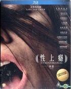 Nymphomaniac Vol. II (2013) (Blu-ray) (Hong Kong Version)
