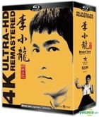 Bruce Lee Legendary 4K Ultra-HD Remastered Collection (Blu-ray) (Hong Kong Version)