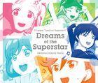 TV Anime  'Love Live! Super Star!! ' Original Soundtrack  (Japan Version)