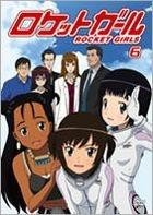 Rocket Girls (DVD) (Vol.6) (Japan Version)