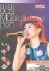 Gigi 903 Music Is Live Karaoke (DVD)