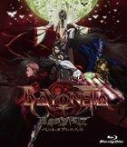 BAYONETTA Bloody Fate (Blu-ray) (Normal Edition)(Japan Version)