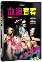 Spring Breakers (2012) (DVD) (Taiwan Version)