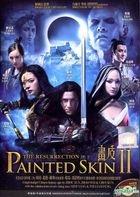Painted Skin II (2012) (DVD) (Malaysia Version)