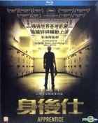 Apprentice (2016) (Blu-ray) (Hong Kong Version)