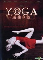 Yoga (DVD) (English Subtitled) (Malaysia Version)