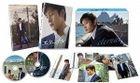 Single Rider (DVD Box) (Deluxe Edition) (Japan Version)