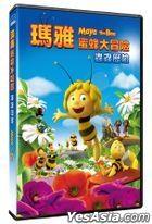 Maya The Bee (2014) (DVD) (Taiwan Version)