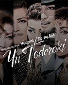 MEMORIAL Blu-ray BOX「YU TODOROKI」(Japan Version)