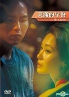 Happy Breakfast (2017) (DVD) (Taiwan Version)