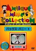 BUGS BUNNY 1 (Japan Version)