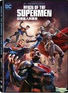 Reign of the Supermen (2019) (DVD) (Hong Kong Version)