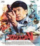 Vanguard (Blu-ray) (Deluxe Edition) (Japan Version)