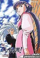 Shintenchimuyoute rebi02