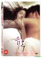 Enthralled (DVD) (Korea Version)