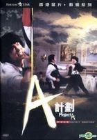 Project A (1983) (DVD) (Digitally Remastered) (Hong Kong Version)