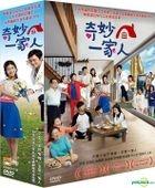 Wang's Family (DVD) (Ep.1-50) (End) (Multi-audio) (KBS TV Drama) (Taiwan Version)