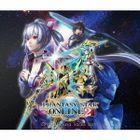 Phantasy Star Online 2 Original Soundtrack Vol.10 (Japan Version)